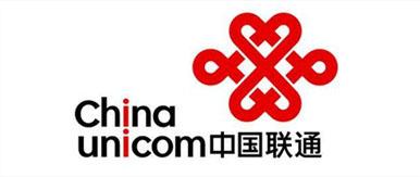 中国联通(山东分公司)