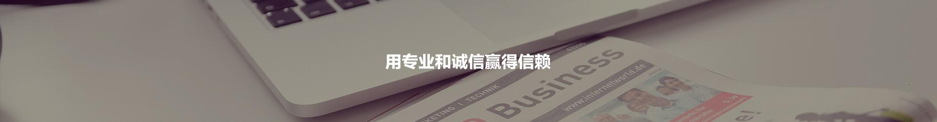 山东质监大数据平台_公司动态_关于我们_山东普邦信息技术有限公司官方网站
