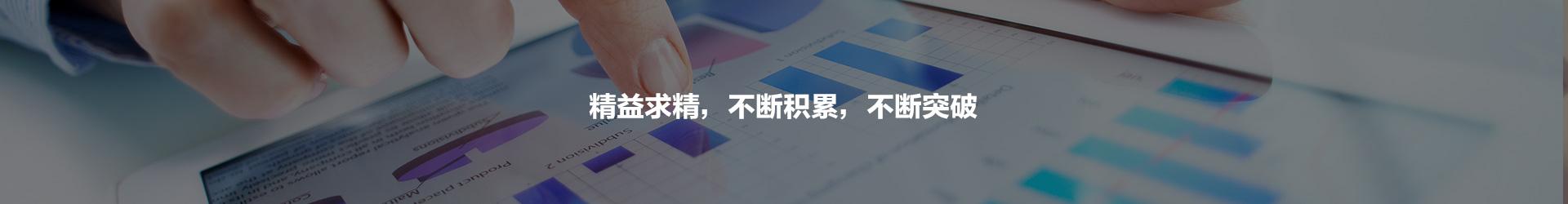 山东体育彩票_典型案例_山东普邦信息技术有限公司官方网站